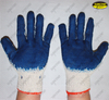 Smooth latex palm coated polycotton liner gloves