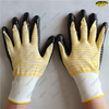 Open back smooth nitrile polyester liner industrial gloves