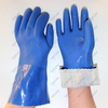 PVC double dipped men waterproof sandy finish aquaculture work gloves