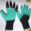 Protective Unisex Garden Digging Gloves with 4 ABS Devil Claws