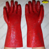 35cm Waterproof long cuff rough pvc coated hand work gloves